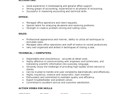 Good Interests For Resume Resume Good Interests For Resume 19