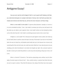 essay antigone