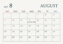 無料イラスト 2019年8月カレンダー