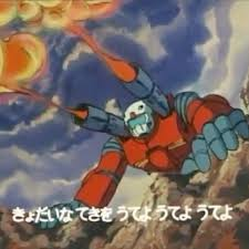 Find streamable servers and watch the anime you love, subbed or dubbed in hd. Astrorobot Instagram Posts Gramho Com