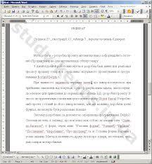 Курсовая по базам данных Разработка информационной системы  mag ref