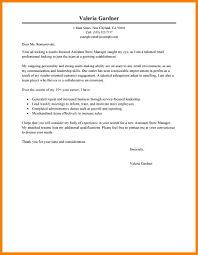 7 Retail Management Cover Letter Wsl Loyd