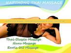 Medicinsk massage malmö gratis p film
