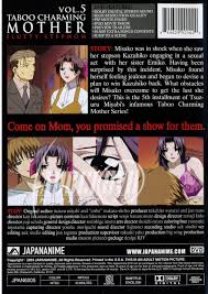 Taboo Charming Mother 5 Slutty Stepmom DVD Japan Anime