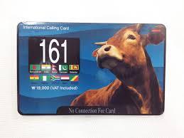 161 phone card