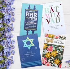 jewish jewelry jewelry makes a timeless gift for bat mitzvahs