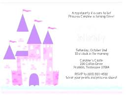 Online Invitation Card Maker Free Online Invitation Card Create