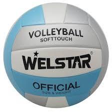 <b>Мяч волейбольный</b> WelStar VMPVC4333B, VMPVC4333B ...