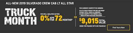 Chevy Truck Month | Lone Star Chevrolet Houston