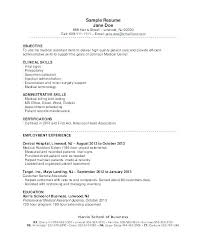 Medical Assistant Resume Objective Awesome 8215 Medical Assistant Resume Objective School Office Assistant Resume