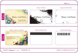 Template For Membership Cards Free Membership Card Design Template