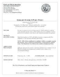 Clerical Resume Template Inspiration Sample Library Clerk Resume Sample Library Clerk Resume Sample