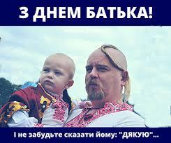 Зеленський привітав українців із Днем батька - Цензор.НЕТ 7715