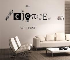 trust vinyl sticker art decor