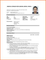 7 Best Cv For Job Application Good Resume For Job Application