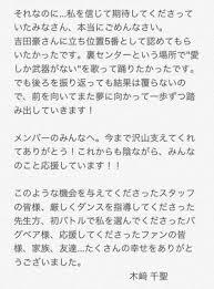 ラストアイドル 木崎さんに勝利した佐佐木一心さん 盛大なネタバレで視聴