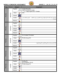 weekly assignment template printable assignment sheets daily checklist template include