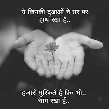 Nice Lines Life Hindi Quotes On Life Zindagi Quotes Marathi Quotes