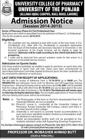 admissions in punjab university lahore pharm d first 2014 15 admissions in punjab university lahore pharm d first professional class admissions 2014 15