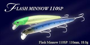 Matériel de pêche MS FISHING