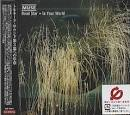 Deadstar/in Your World [Japan EP]