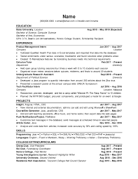 Computer Science And Economics Student Resume For Internship