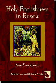 Holy Foolishness in Russia: New Perspectives ed. Priscilla Hunt and  Svitlana Kobets – Books – Publications of HSE – HSE University