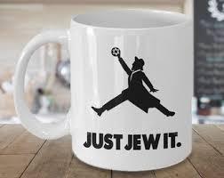 limited just jew it jewish coffee mug funny jewish gifts jewish mug