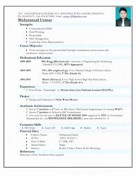 Resume Format Mba
