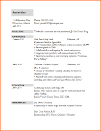 Resume Application Template Resume Template For Job Application