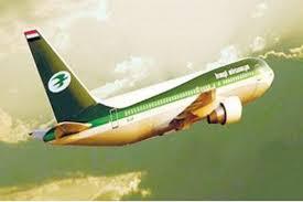نتيجة بحث الصور عن الخطوط الجوية العراقية