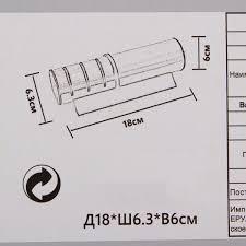 <b>Точилка для ножей</b> NEO, 18х6.3х6 см, хром в Москве – купить по ...