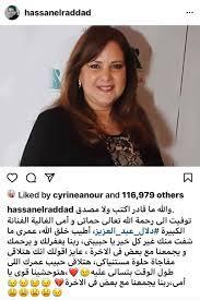 سوالف عراقية . - وفاة الفنانه دلال عبد العزيز الى رحمة الله