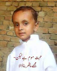 Ahmad Sher Ahmad Sher - Home | Facebook