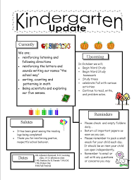 School Newsletter Template For Word Classroom Newsletter Template Word New Kindergarten Newsletter