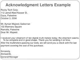 Acknowledgement Of Letter Received Sample Letter Resume Receipt