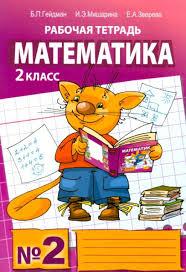 Алгебра класс мордкович домашняя контрольная работа  Алгебра 9 класс мордкович домашняя контрольная работа