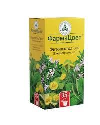 Сбор <b>Фитопектол №2</b> (<b>грудной №2</b>) 35г Красногорск — купить в ...