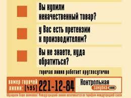 pr gif  Контрольная закупка с Антоном Привольновым Натальей Семенихиной