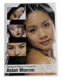 professional makeup techniques for asian women dvd