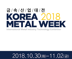 atotech korea metal week i 4th corrosion protection decorative plating on plastics seminar