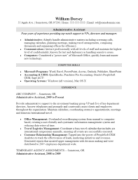 professional administrative assistant resume template adobe pdf pdf ms word doc rich text