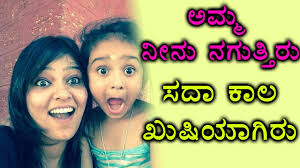 Mothers Day 2017 Bhavanas Adorable Images With Her Mother Will Make Your Day Filmibeat Kannada