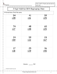 Digit Addition With Regrouping Worksheets 2nd GradeNew Calendar ...