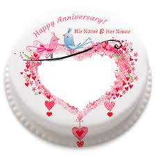 wedding anniversary mom and dad cake