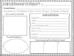 Printable Book Report Forms Easy Book Report Form for Young Book Report  Form for nd rd