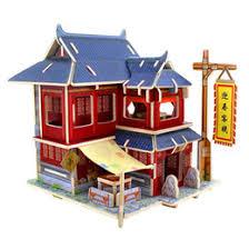 Diy Toys China UK