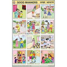 manners chart xcm good manners chart 50x75cm