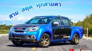 สีพ่นรถยนต์ สีฟ้ามุกแก้วTK-B100 By TKcarcolour #รถซิ่งสีต้องสวย สั่งสีโทร.0937762799  - YouTube