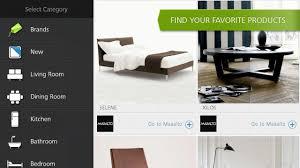Living Room Planner Will Be Presented Free U2013 Autodesk Homestyler Autodesk Room Design